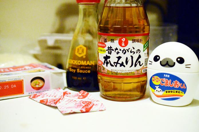 japonais_DSC_6541